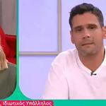 Το on air παράπονο του Δημήτρη Ουγγαρέζου στην Ιλένια Ουίλιαμς και η απάντησή της