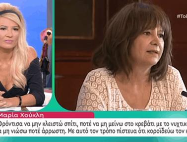 Μαρία Χούκλη: Συγκινεί μιλώντας για τη μάχη της με τον καρκίνο