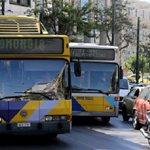 Μέσα Μαζικής Μεταφοράς: Πώς θα κινηθούν μέχρι την Πρωτομαγιά