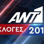 Εθνικές Εκλογές 2019 με το κύρος του ΑΝΤ1