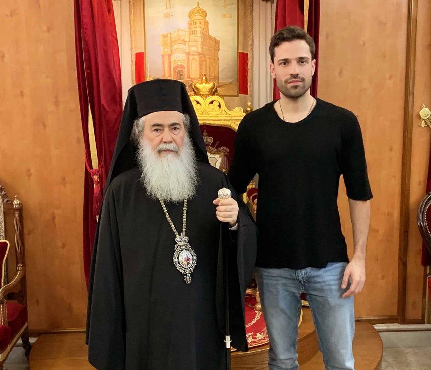 Κωνσταντίνος Αργυρός: Η συνάντηση με τον Πατριάρχη Ιεροσολύμων!