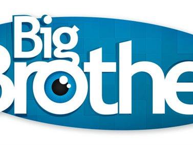 Είναι επίσημο! Επιστρέφει το Big Brother και σε αυτό το κανάλι θα το δούμε