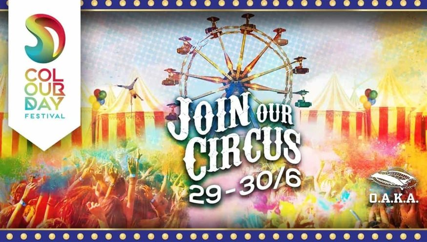 Colour Day Festival 2019: The Circus Project