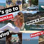 Τάδε...Έφη - Vlog στο Ναύπλιο