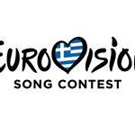 Eurovision: Ξέρετε γιατί η Ελλάδα απέσυρε τη συμμετοχή της το 1986;