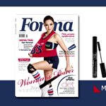 Το Forma Μαρτίου κυκλοφόρησε με δύο μοναδικά δώρα ομορφιάς!