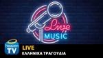 Το νέο κανάλι της HEAVEN MUSIC εκπέμπει καθημερινά στο YouTube!
