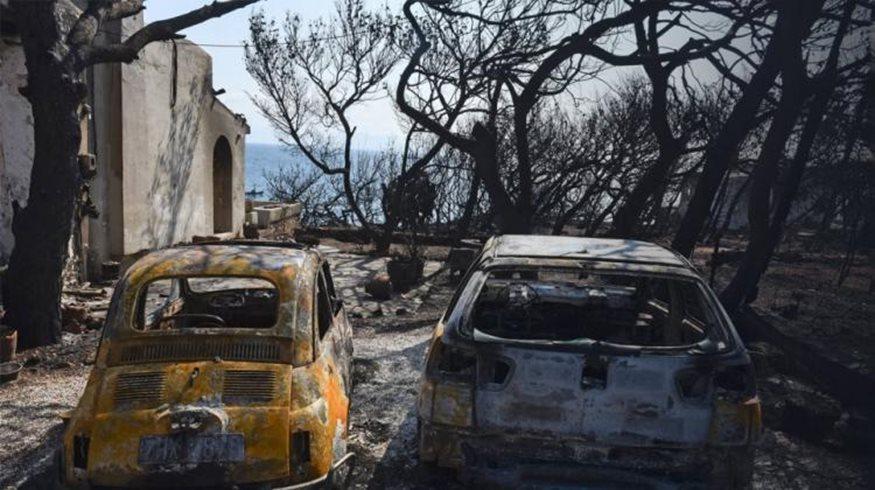 Τραγωδία στο Μάτι: Εκδηλώσεις μνήμης και κυκλοφοριακές ρυθμίσεις στην Αθήνα
