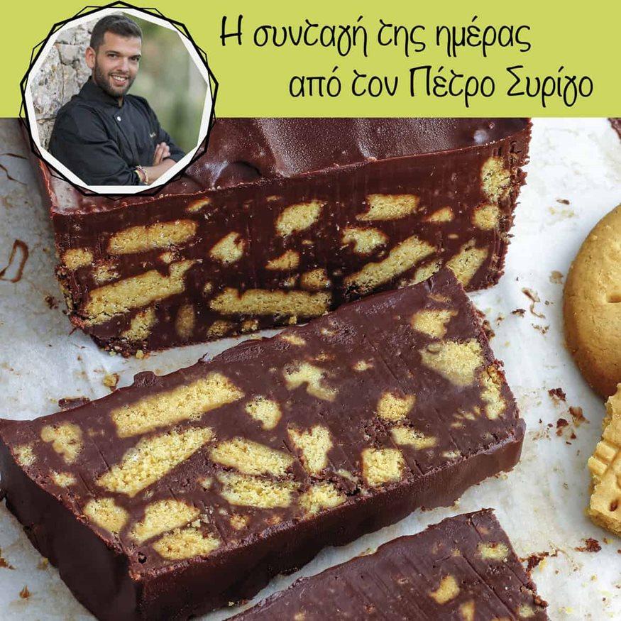Εύκολη συνταγή για πεντανόστιμο κορμό σοκολάτας