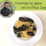 Συνταγές Σαρακοστής: Λιγκουίνι με μύδια και μάραθο