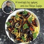 Εύκολη συνταγή για λινγκουίνι με μύδια και μάραθο