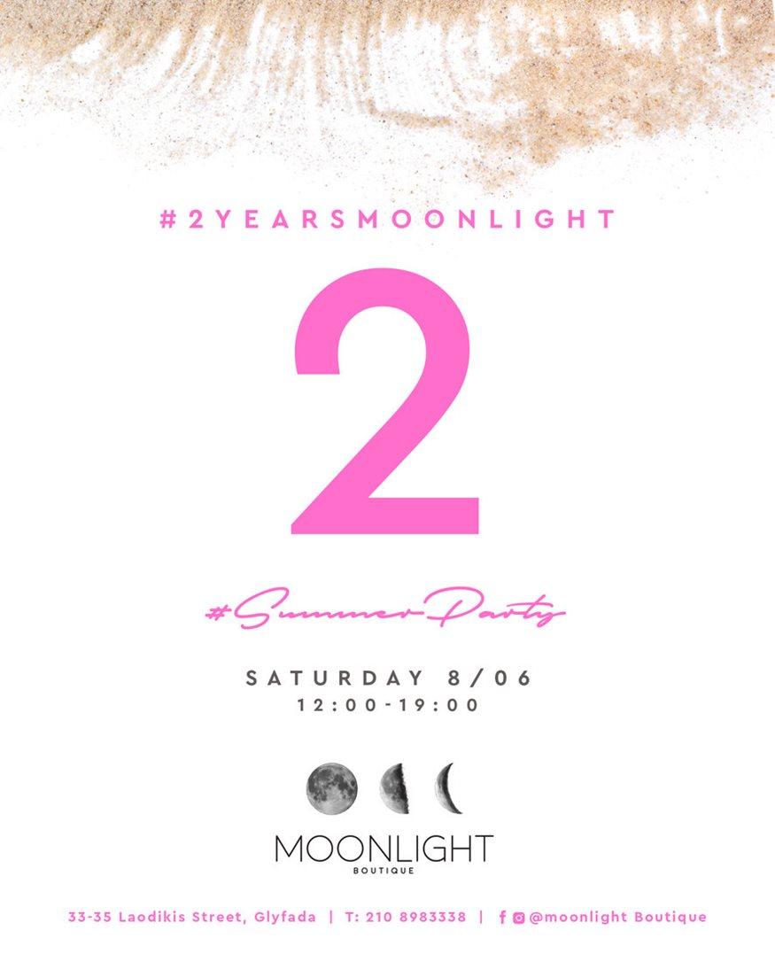 Το Moonlight Boutique γιορτάζει τα δεύτερα γενέθλιά του με ένα μεγάλο καλοκαιρινό πάρτι