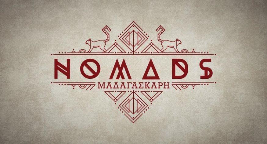 Αποκλειστικό! Έγιναν ζευγάρι μετά το Nomads και δεν το πήρε είδηση κανείς!