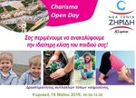 Νηπιαγωγείο της Νέας Γενιάς Ζηρίδη: Open Day την Κυριακή 19 Μαΐου!