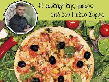 Συνταγή για πίτσα με γαρίδες και φρέσκα φύλλα ρόκας