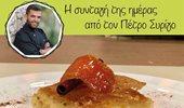 Εύκολη Συνταγή για Σιροπιαστή Πορτοκαλόπιτα