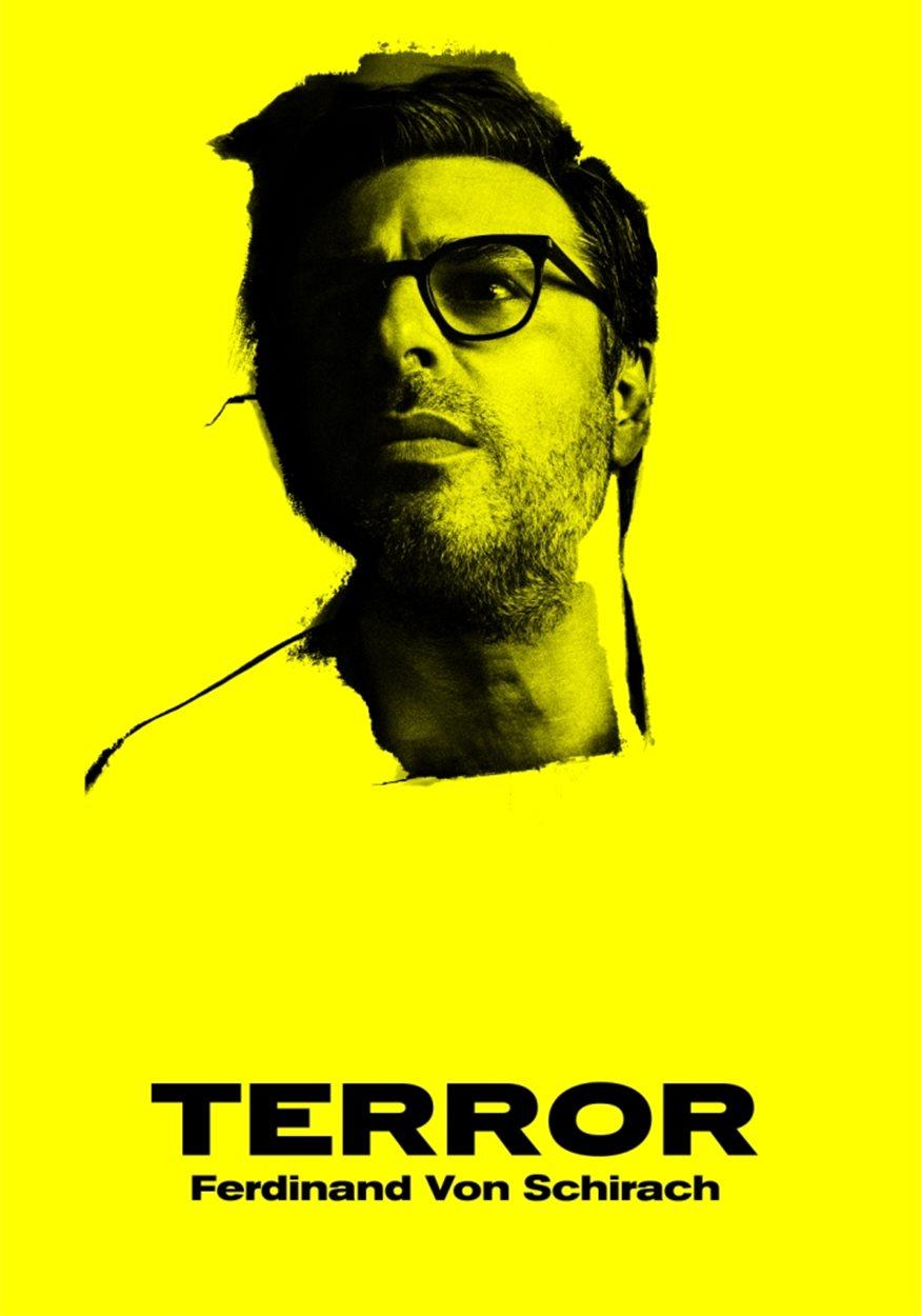 Terror - Το δικαστικό θρίλερ που λίγο πριν την πρεμιέρα του παρουσιάζεται στη Νομική Αθηνών!
