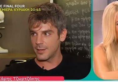 Ο Χάρης Τζωρτζάκης από το Αν ήμουν πλούσιος μας ξεναγεί στο σπίτι του (Βίντεο)