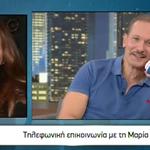 Βασίλης Κούκουρας: Ο τηλεοπτικός Μάνθος πήρε τηλέφωνο την Πέγκυ και της είπε τη θρυλική ατάκα