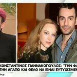 Ο Κωνσταντίνος Γιαννακόπουλος μιλάει ανοιχτά για τον χωρισμό και τις σχέσεις του με τη Φαίη Ξυλά