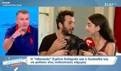 Έξαλλος με τη συμπεριφορά της Ειρήνης Καζαριάν ο Γιώργος Λιάγκας: Αυτή είναι η κατάντια της κοινωνίας