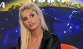 Ο πρώην σύντροφος της Ναστάζιας Μητροπούλου της επιτέθηκε και την κακοποίησε σωματικά