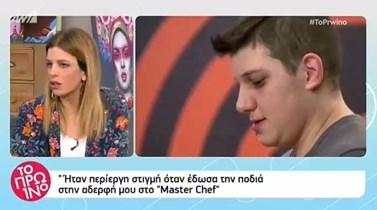 Αλεξάνδρα Ταβουλάρη: Η στιγμή που η αδερφή της αποκάλυψε πως είναι ομοφυλόφιλη