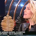 Βίκυ Καγιά: Δεν φαντάζεστε με ποιον πασίγνωστο Έλληνα έλεγαν πως έχει σχέση όταν ήταν 15 χρονών