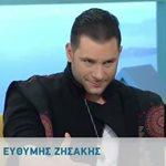 Η on air εξομολόγηση του Ευθύμη Ζησάκη: Θα το πω για πρώτη φορά…