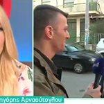 Φαίη Σκορδά: Δείτε πώς σχολίασε τα όσα είπε στη ραδιοφωνική του εκπομπή ο Γρηγόρης Αρναούτογλου για την Αφροδίτη Γραμμέλη