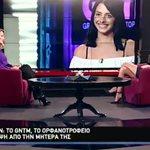 Άννα Μπεζάν: Ο λόγος που αποφάσισε να εγκαταλείψει το modeling μετά τη συμμετοχή της στο GNTM