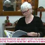 Η Ξένια Καλογεροπούλου ανοίγει το σπίτι της και κάνει μια εκ βαθέων εξομολόγηση!