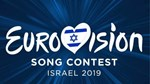 Eurovision 2019: Η κλήρωση των ημιτελικών - Πότε διαγωνίζεται η Ελλάδα;