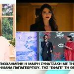 Μαίρη Συνατσάκη: Ενοχλημένη με την Ηλιάνα Παπαγεωργίου για την παρουσίαση του MadWalk