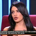 Μαρία Καζαριάν: Όλη η αλήθεια για το ροζ βίντεο με την αδερφή της, Ειρήνη