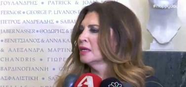 Μιμή Ντενίση: Δείτε τι αποκάλυψε για τις σχέσεις και τη συνάντησή της με τον Λάκη Λαζόπουλο