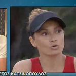 Γιώργος Κατσινόπουλος: Αυτός είναι ο λόγος που δε μιλάει με την Αποστολία Ζώη