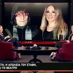Χριστίνα Ψάλτη: Αποκάλυψε τον λόγο που δεν μιλάει πια δημόσια για τον Στάθη Ψάλτη