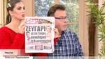 Κωνσταντίνα Σπυροπούλου - Ατζούν Ιλιτζαλί: Το πρωτοσέλιδο που τους θέλει ζευγάρι και το σχόλιο της Σταματίνας Τσιμτσιλή