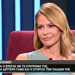 Τζένη Μπαλατσινού: Έτσι αντέδρασαν τα παιδιά της όταν τους ανακοίνωσε πως θα παντρευτεί με τον Βασίλη Κικίλια