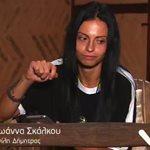 Nomads: Η απογοήτευση της Δήμητρας Αλεξανδράκη όταν είδε πως ο σύντροφός της δεν της έστειλε μήνυμα