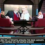 Αλέξανδρος Λυκουρέζος: Ο λόγος που επέλεξε τη Νατάσα Καλογρίδη