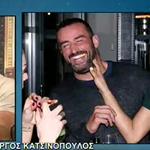 Γιώργος Κατσινόπουλος: Αποκάλυψε για πρώτη φορά αν είναι ζευγάρι με τη Δήμητρα Φραντζή