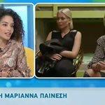 Μαριάννα Παινέση: Η απάντηση στην Εβελίνα Σκίτσκο και τα σχόλια για την Άννα Αμανατίδου
