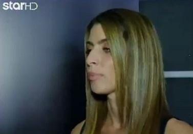 Οι πρώτες δηλώσεις της Ιωάννας Σαρρή μετά την αποχώρησή της από το GNTM