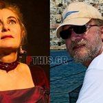 Η συγκλονιστική ανάρτηση της κόρης του Δημήτρη Τουρναβίτη, μετά την ταυτοποίηση της σορού της Χρύσας Σπηλιώτη