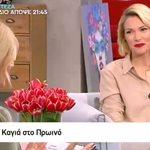 Βίκυ Καγιά: Οι on air αποκαλύψεις για τον δεύτερο κύκλο του Greece's Next Top Model