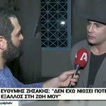 Ευθύμης Ζησάκης: Δείτε πως απάντησε όταν ρωτήθηκε για τον Δημήτρη Σταρόβα και τη σχέση τους στο Your Face Sounds Familiar