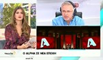 Δήμος Βερύκιος: Δείτε τι είπε για τη συνεργασία του Alpha και του Star!
