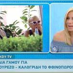 Σχέδια γάμου για Λυκουρέζο – Καλογρίδη! Δείτε στιγμιότυπα από τη νέα τους έξοδο!